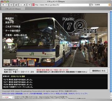 Screenshot_1_2