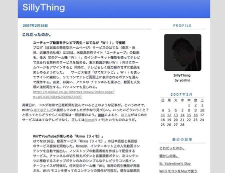 Screenshot_2_1_1