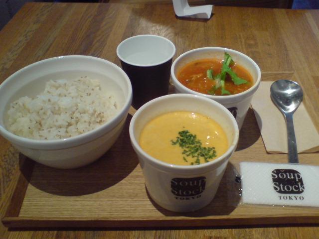 東京の2つのスープ